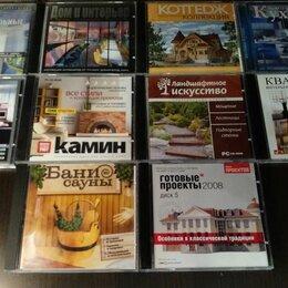 Программное обеспечение - CD Disk программы по строительству и интерьеру Дома, 0
