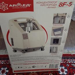 Устройства, приборы и аксессуары для здоровья - Кислородный концентратор армед 8f-5 (5литров), 0