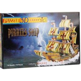 """Пазлы - 3D пазлы """"Пиратский корабль"""", 0"""