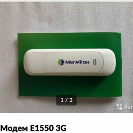 3G,4G, LTE и ADSL модемы - Модем Мегафон, 0