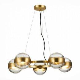 Люстры и потолочные светильники - Светильник подвесной ST-Luce BALA SL1156.303.05, 0
