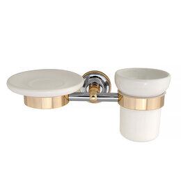 Мыльницы, стаканы и дозаторы - Migliore Mirella Мыльница и стакан настенные, керамика, хром, золото 27670+27..., 0