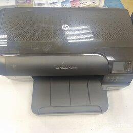 Принтеры, сканеры и МФУ - Принтер струйный HP Officejet Pro 8100 ePrinter, 0