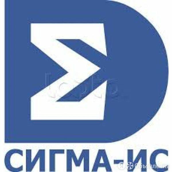 Сигма-ИС М0000136660 по цене 34020₽ - Прочая техника, фото 0