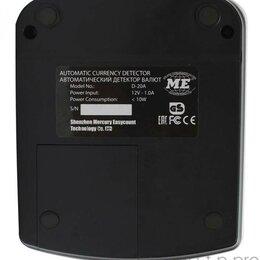 Детекторы и счетчики банкнот - Детектор банкнот Mertech D 20a Promatic Led Multi автоматический мультивалюта..., 0