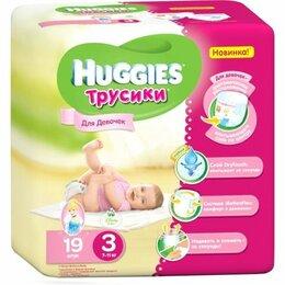 Подгузники - HUGGIES  Подгузники-трусики 3 7-11 кг Дев, 0