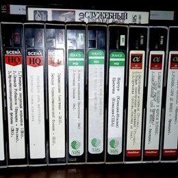 Видеофильмы - Видиокассеты, 0
