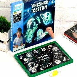 Развивающие игрушки - Планшет для рисования светом детский герои света космический путешественник мини, 0
