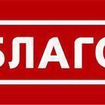 Специалисты - Специалист по работе с клиентами (Севастополь), 0