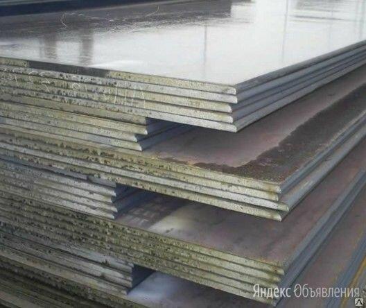 Лист горячекатаный низколегированный 140, 09Г2С по цене 52000₽ - Металлопрокат, фото 0