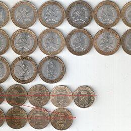 Монеты - Россия юбилейные десятки 10 рублей разных лет, 0