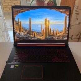 Ноутбуки - Игровой ноутбук , 0