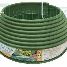 Заборчики, сетки и бордюрные ленты - Standartpark Бордюр KANTA пластиковый оливковый Standartpark Б-1000,10,02, 0