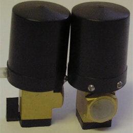 Электромагнитные клапаны - Клапан предохранительный КПЭ, 0