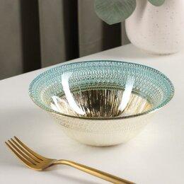 Блюда, салатники и соусники - Салатник «Морион», d=16 см, цвет голубой с золотом, 0