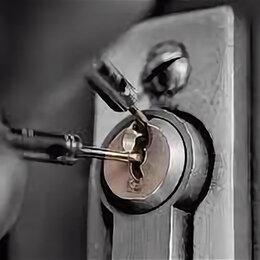 Бытовые услуги - Срочное вскрытие замков, авто, сейфов. Замена замков, 0