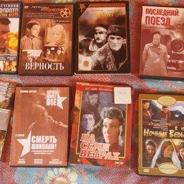Видеофильмы -  Цена за все диски Коллекция советских и российских  фильмов на dvd, 0