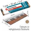 Фасадная плитка Hauberk Красный Кирпич 1000х250х3,3мм 2м2/уп по цене 1180₽ - Фасадные панели, фото 1
