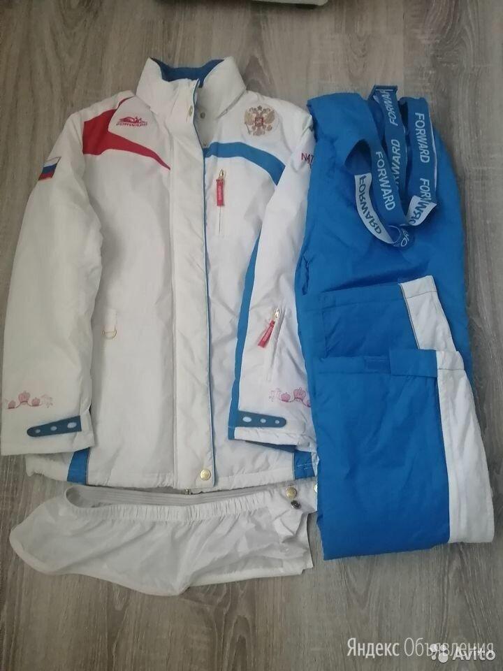 Зимний костюм Forward(горнолыжный) по цене 7999₽ - Защита и экипировка, фото 0