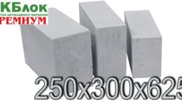 Строительные блоки - Газосиликатный блок ВКБлок PREMIUM 250х300х625…, 0
