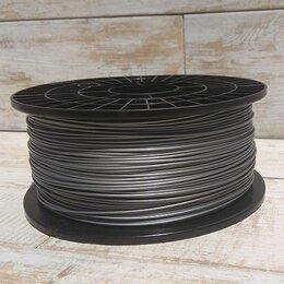 Расходные материалы для 3D печати - PETG пруток 1.75 мм серебристый катушка 850р, 0