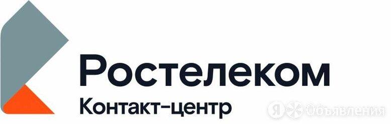 Начинающий специалист/оператор call-центра на Госпроекты (удаленка) - Операторы на телефон, фото 0