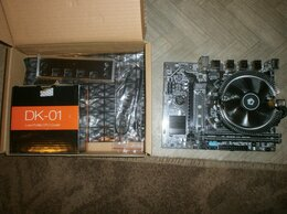 Материнские платы - Игровой комплект 6 ядер Intel Xeon + Mb 1356 X79…, 0