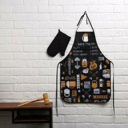 Наборы для пикника - Большой кухонный набор 'Лучшему во всем' (фартук, лопатка для жарки, отбивалк..., 0