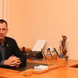 Финансы, бухгалтерия и юриспруденция - Услуги адвоката в Ставрополе, 0