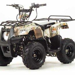 Электромобили - Детский квадроцикл 110 RIDER (машинокомплект), 0
