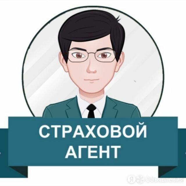 Страховой агент - Страховые агенты, фото 0