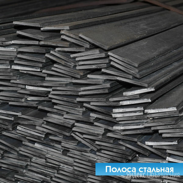 Полоса стальная 80х5 мм 3СП2 по цене 114₽ - Металлопрокат, фото 0