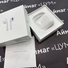 Наушники и Bluetooth-гарнитуры - Apple Airpods 2 Wireless, 0