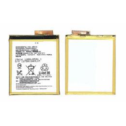 Аккумуляторы - Аккумулятор LIS1576ERPC для Sony Xperia M4 Aqua…, 0