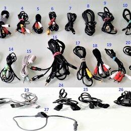 Кабели и разъемы - Кабели: RCA (тюльпан), Jack 3.5, minidin-4, F антена,  C 13-14,  С 7 и т.п. , 0