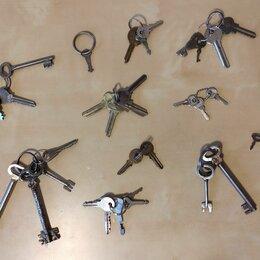 Другое - Ключи от замков старинные , 0