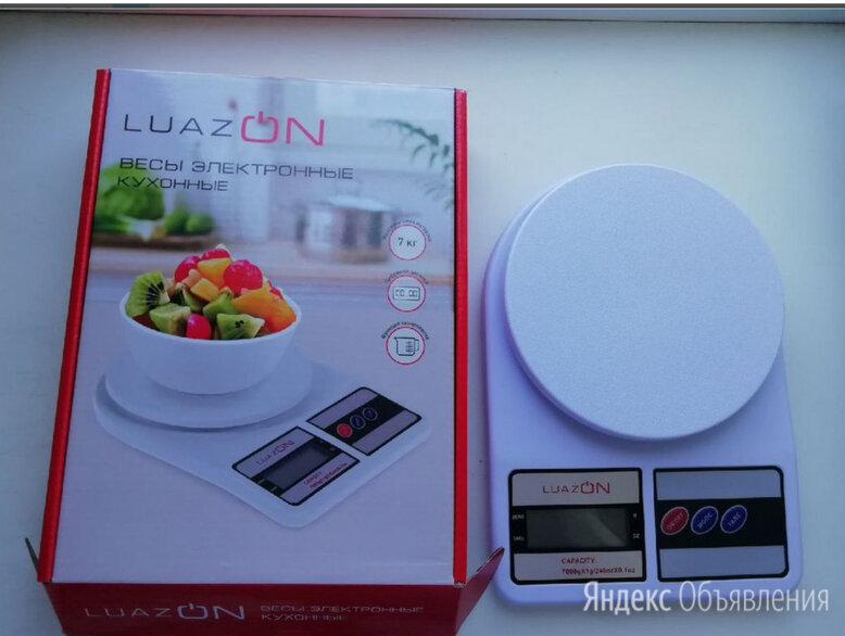 Весы LuazON LVK-704 Новые по цене 600₽ - Кухонные весы, фото 0