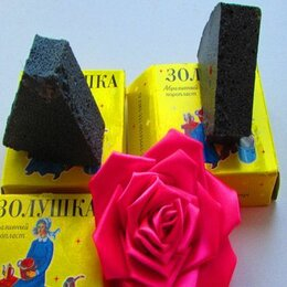 Тряпки, щетки, губки, салфетки - Поропласт абразивный Золушка чудо губка средство для чистки ванной, 0