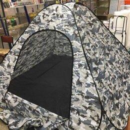 Палатки - палатка автомат 3-4 мест 250*250 см с москиткой дно на молнии д/рыбалки и отдыха, 0