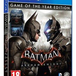 Игры для приставок и ПК - Batman: Рыцарь Аркхема. Game Of The Year Editon (PS4 / PS5), 0