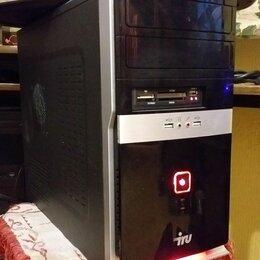 Настольные компьютеры - Системный блок. ПК. Intel. DDR3, 0