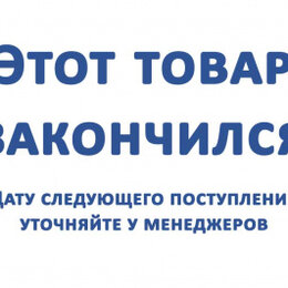 Спортивная защита - Налокотники спортивные ONHILLSPORT Налокотники спортивные 7 мм, XL, 0