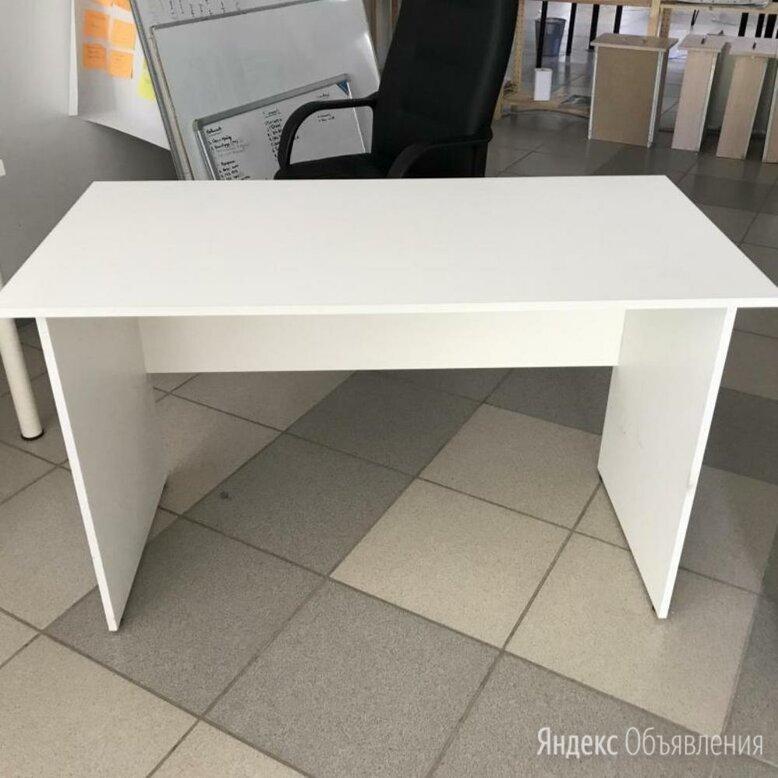 Письменный стол белый по цене 2300₽ - Компьютерные и письменные столы, фото 0