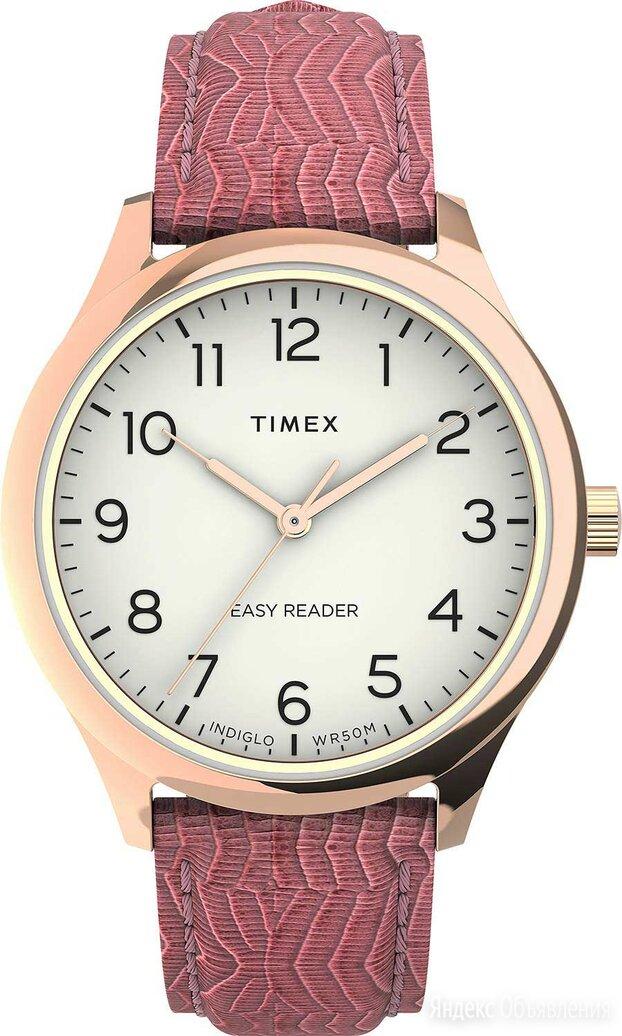 Наручные часы Timex TW2U81000 по цене 7990₽ - Умные часы и браслеты, фото 0