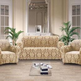Чехлы для мебели - Жаккардовый чехол для мягкой мебели 🥮, 0