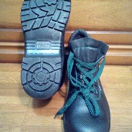 Обувь - Кожаные ботинки с металлическим спецобувь, 0