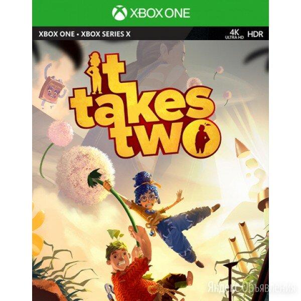 It Takes Two (Xbox One / Xbox Series X) по цене 4490₽ - Игры для приставок и ПК, фото 0