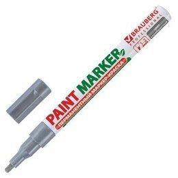 Краски - Маркер-краска  серебряный  Brauberg, т/л 2мм, нитро-основа, тонкий, лаковый (12), 0