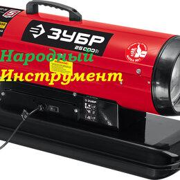 Тепловые пушки - Пушка дизельная прямого нагрева ЗУБР ДП-К8-25, 0