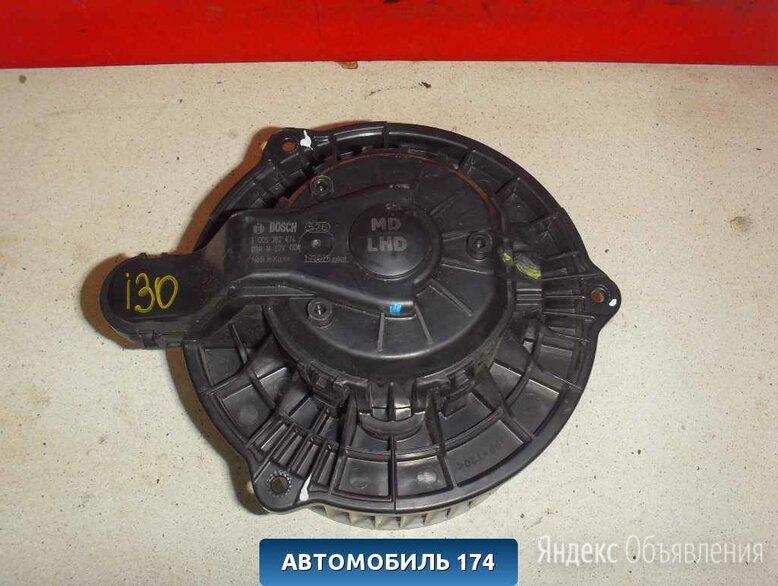 Моторчик отопителя 971133X000 Hyundai i30 (GD) 2012-2017 Ай 30 по цене 2000₽ - Отопление и кондиционирование , фото 0